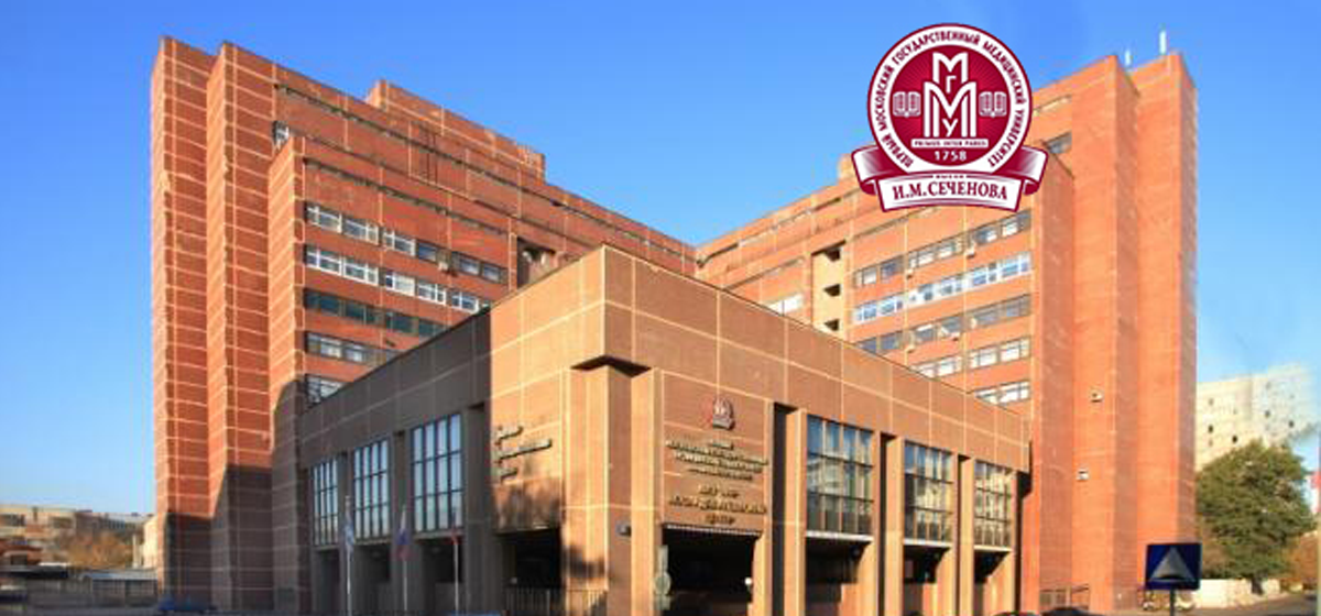 Sechenov First Moscow State Medical University